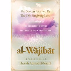 Picture of Al-Wajibat (The Success Granted by the Oft-Forgiving Lord).