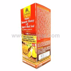 Picture of Organic Turmeric Honey With Ginger & Black Seed - 16 oz