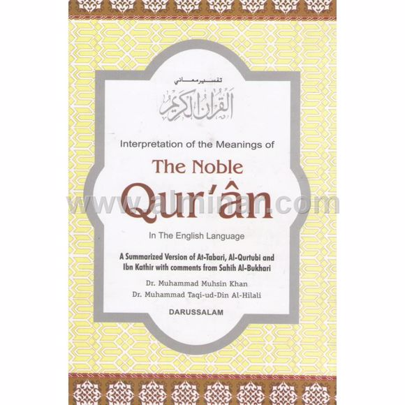 """Picture of Noble Qur'an Arabic Text/English Translation 5.5""""x8.5"""" Medium (Paperback) by Darussalam."""