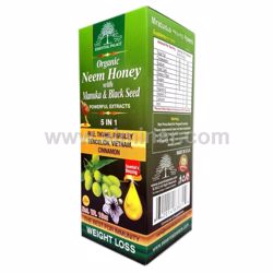 Picture of Organic Neem Honey With Manuka & Black Seed (5 IN 1) -16 oz-