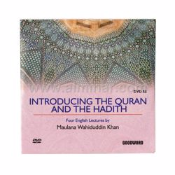 Picture of Introducing the Quran and the Hadith - DVD