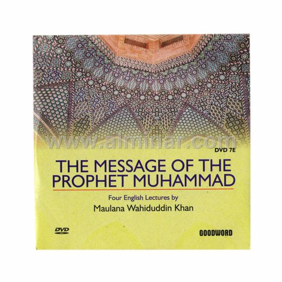 Picture of The Message of the prophet Muhammed - DVD