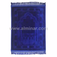 Picture of Foam Prayer Rug 80cm x 120cm -1KG With Bag