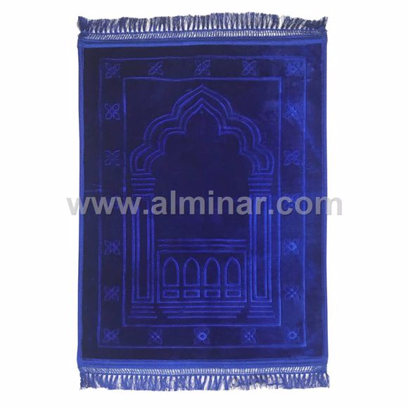 Picture of Foam Prayer Rug 80cm x 120cm -1KG - With Bag