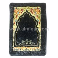 Picture of Printed Foam Prayer Rug 80cm x 120cm -1KG With Bag