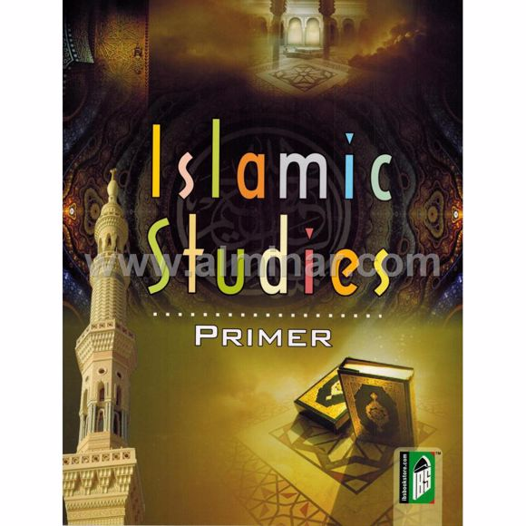 Picture of Islamic Studies [Primer] by IBS