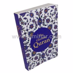 Picture of  The Glorious Quran Eng. 12x18cm MMP (PB)