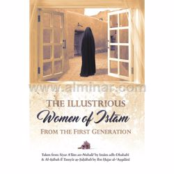 Picture of The Illustrious Women of Islam From The First Generation [6' x 9'] [230 Pages] Hardback