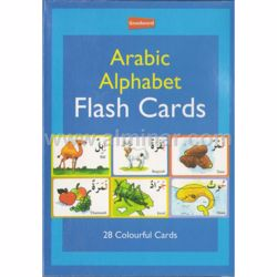 "Picture of Arabic Alphabet Flash Cards - Arabic/English - 4.75"" x 3.25"" - 28 Colorful Cards by Goodword Books"