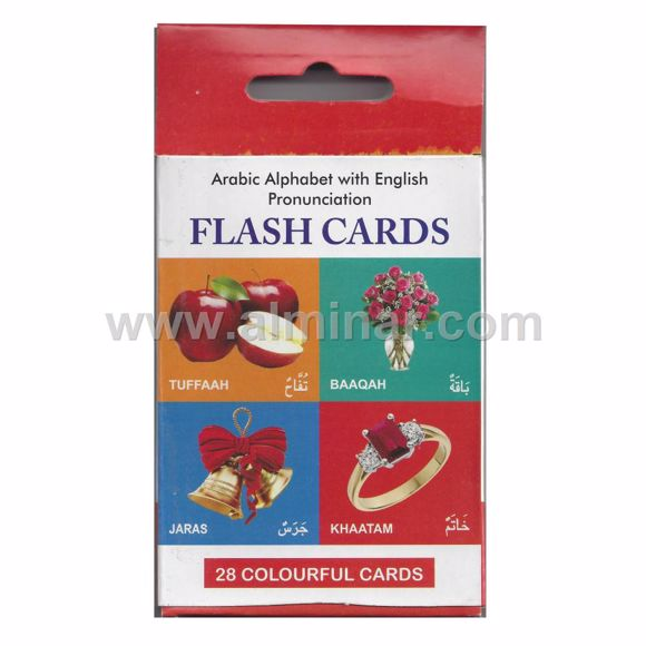 """Picture of Arabic Alphabet Flash Cards - Arabic/English - 4.5"""" x 3.0"""" - 28 Colorful Cards by IBS"""