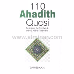 Picture of 110 Ahadith Qudsi Hardback 128 Pages by Darussalam