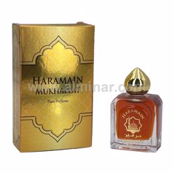 Picture of Haramain Mukhallat - Pure perfume - 20 ml with Rollon - By Haramain